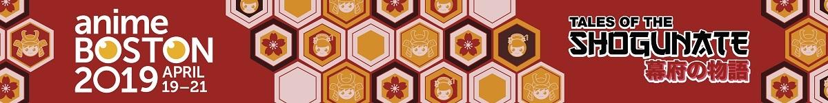 Anime Boston Banner