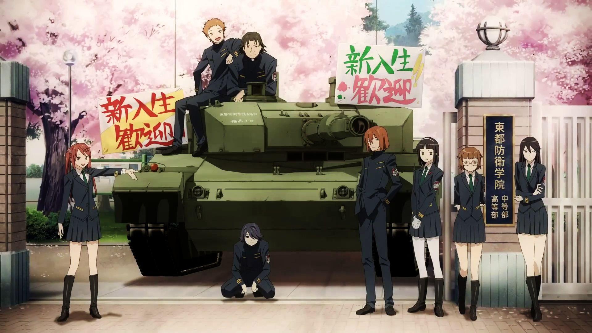 Basket Army Anime AnimeClickit