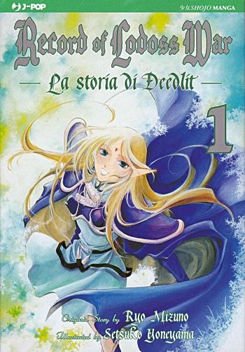 Record of Lodoss War  La Storia di Deedlit Manga