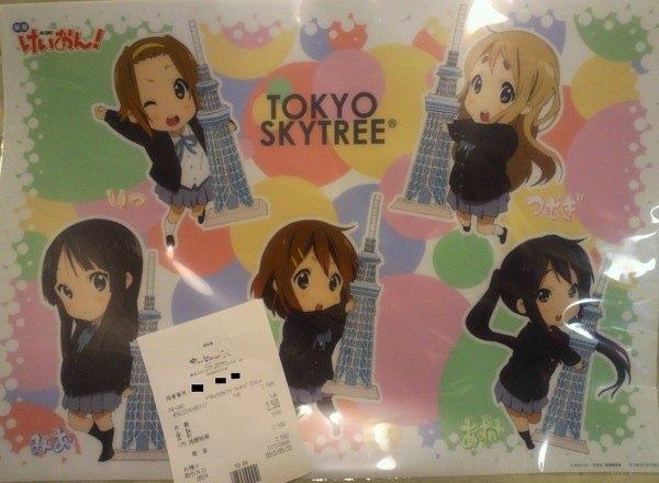 K-On! desk mat