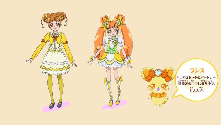 Dokidoki Precure Personaggi - Cure Rosetta