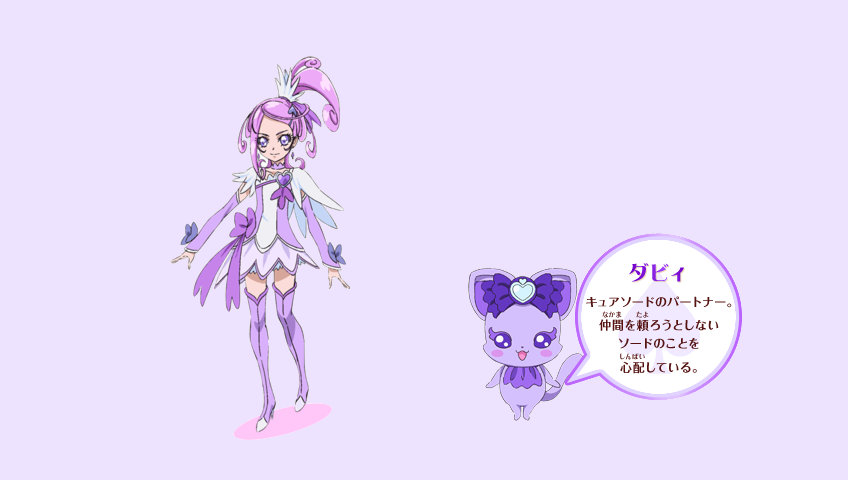 Dokidoki Precure Personaggi - Cure Sword