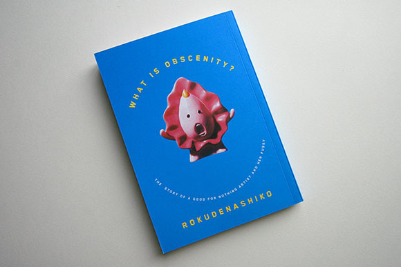 [Review] What is Obscenity? Vagina kayaks, 'pussy' and the law