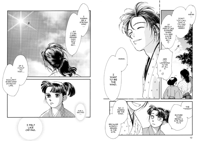 """Manga pages (2): A young man in hakama looks at the sky and says """"I wanna be a strong wind so I can carry sensei high into the sky. If I could do that, I wouldn't even mind giving my life."""" A girl in hakama looks on, melancholy, and thinks, """"For a second, I felt like crying."""""""