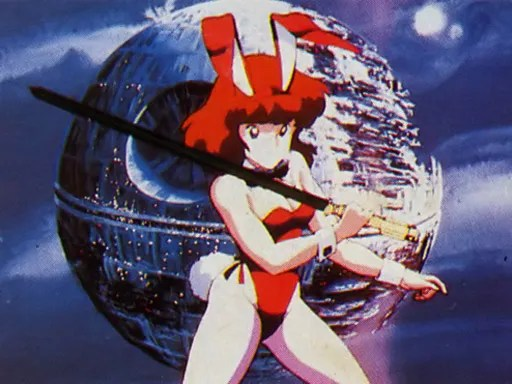 A bunny girl with a sword posing in front of a backdrop of what looks like the destroyed Death Star
