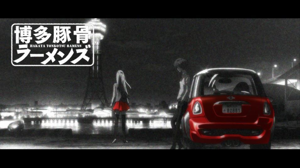 [Review] Hakata Tonkotsu Ramens – Episode 1