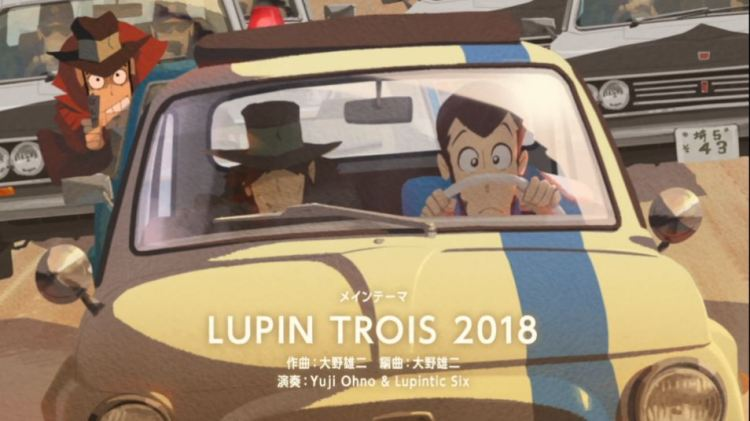 [Review] LUPIN THE 3rd PART 5 – Episode 1
