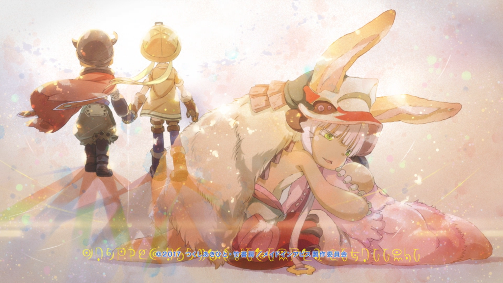 Nanachi embracing Mitty with Riko and Reg walking away in the background