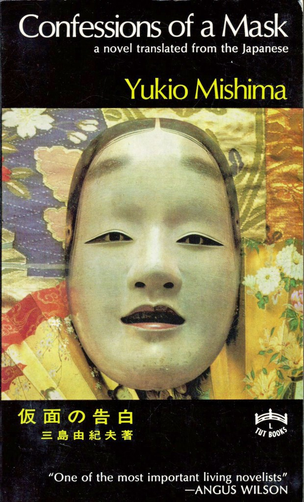 A cover of the book with painted flowers and a Noh mask