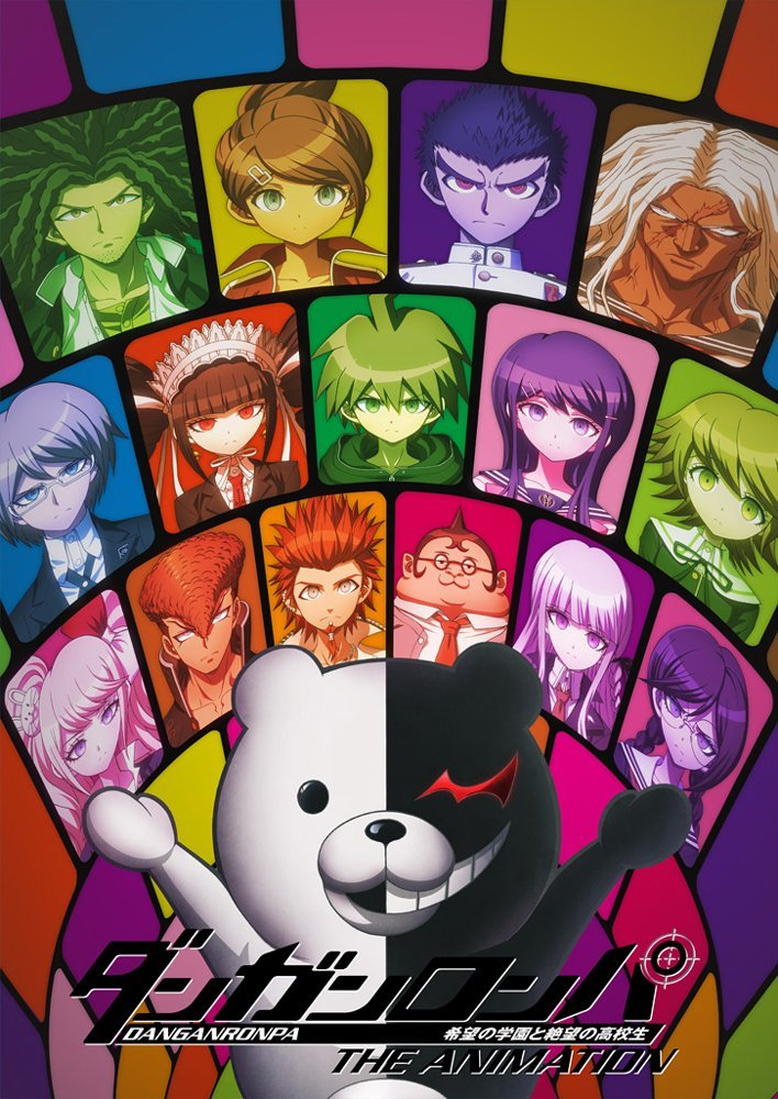 Cover art for the Danganronpa 3 anime. A black and white teddy bear stands at the bottom of the frame, arms spread wide, grinning evilly. Above him are a number of teenagers in multicolored squares.