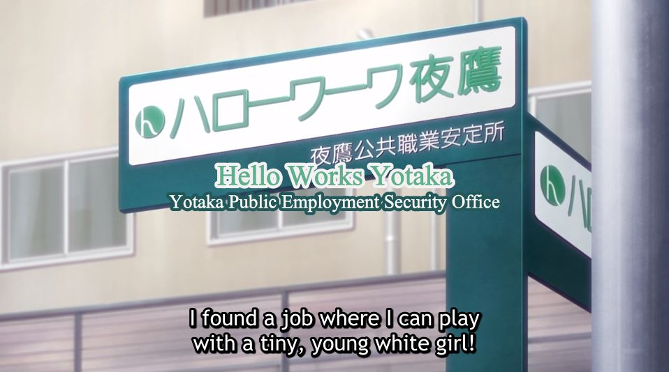 Sign of the Unemployment Office, Tsubame dialogue over it. subtitle: I found a job where I can play with a tiny, young white girl!