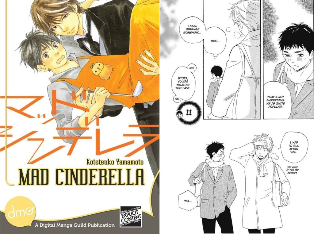 The manga cover of the love interest carrying the protagonist, and a page of the protagonist thinking about his flustered emotions
