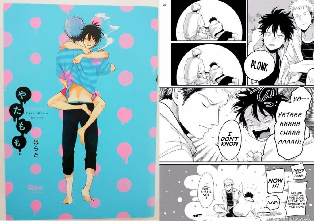 Cover with Momo clinging to Yata and a page of the two having a playful argument