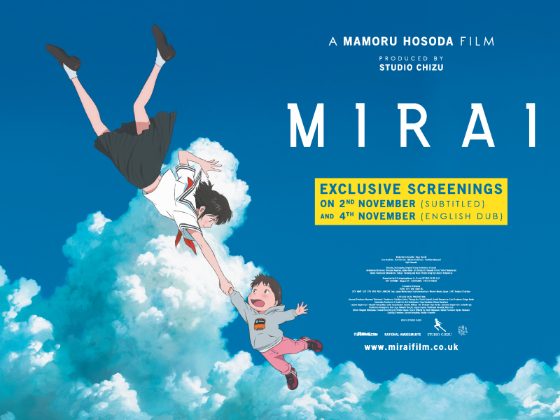 Promotional poster for Mirai from the UK: A teenaged girl in school uniform leans down and holds the hand of a small boy, both in the clouds over blue sky.