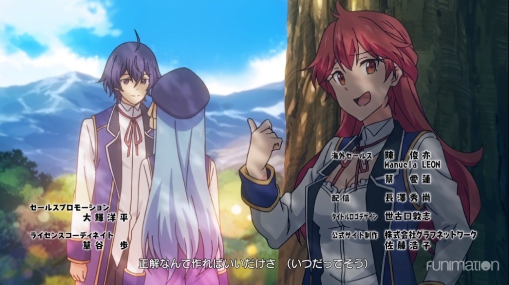 A redheaded girl stands behind a tree, grinning and jerking a thumb at a boy and a girl shyly facing each other.