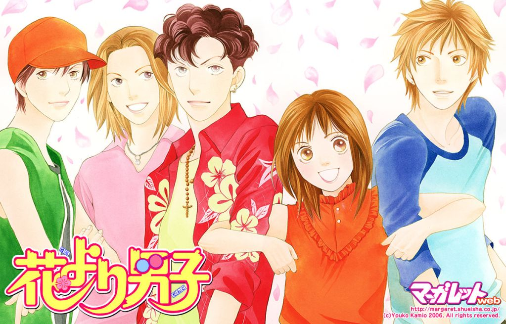 The five main characters of Boys Over Flowers in a line. Tsukushi has her arms linked with Rui and Doumyouji