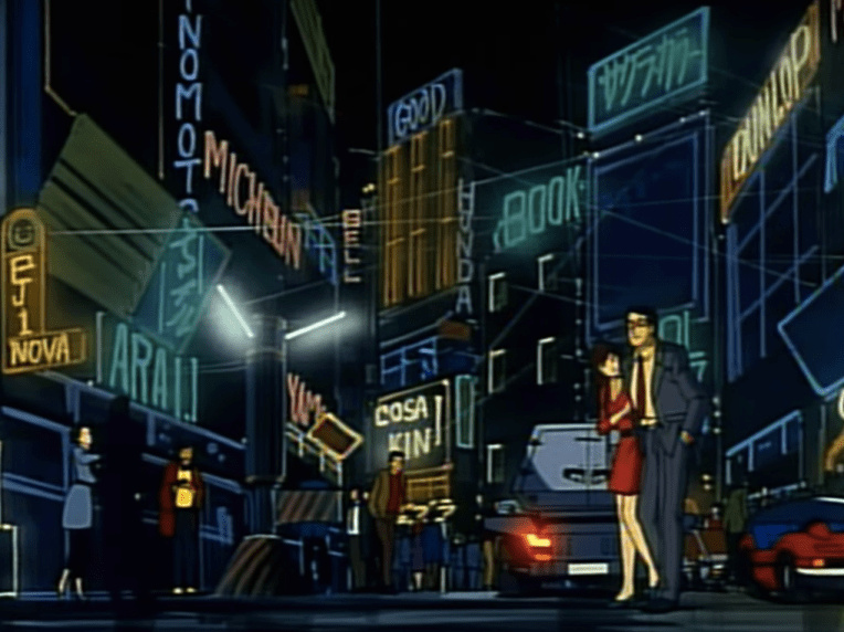 A shot of the city in the original Bubblegum Crisis