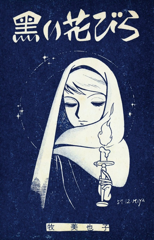 Manga image of a young woman in a headscarf holding a candle, her eyes closed