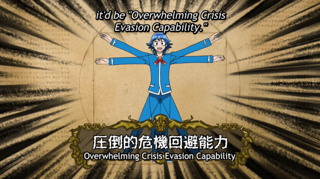 "Iruma drawn as Da Vinci's Vitruvian Man. subtitle: it'd be ""Overwhelming Crisis Evasion Capability."" Onscreen text: Overwhelming Crisis Evasion Capability"
