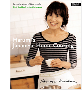 """Cover art for the book """"Harumi's Japanese Home Cooking"""""""