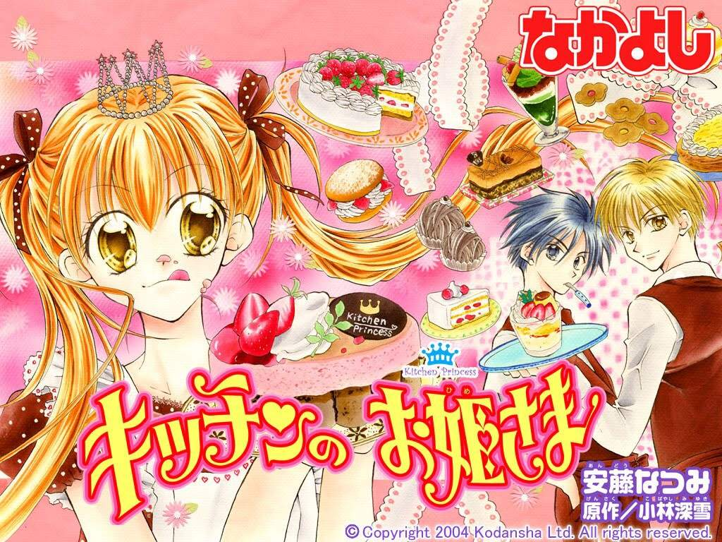 Promo image for Kitchen Princess