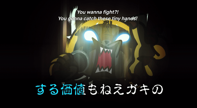 Retsuko mid-song. subtitle: You wanna fight?! You gonna catch these tiny hands!