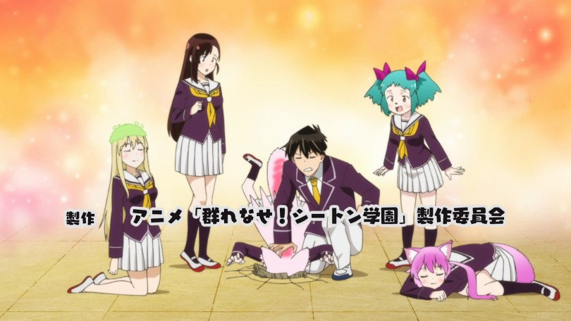 Four girls surround a boy smashing a fifth girl into the ground. The ground is cracked.