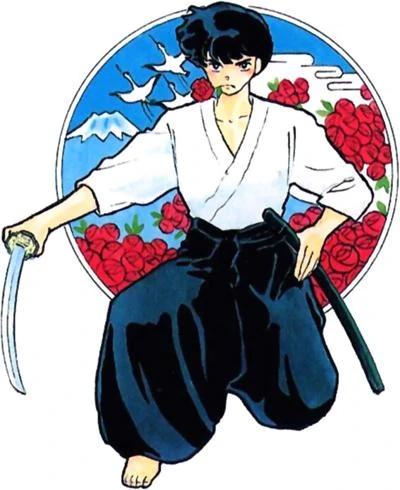 Kuno kneeling with a sword