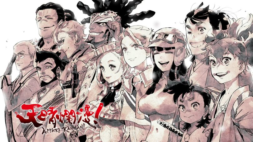 A monochrome sketch of the cast of Appare-Ranman