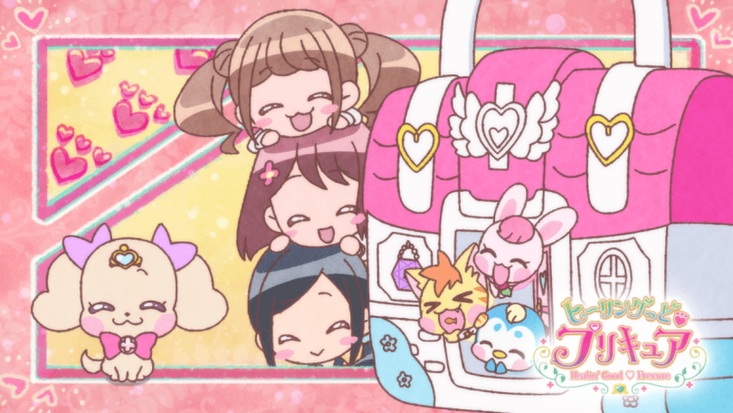 Chibi versions of the main three girls and their pets peeking out from behind a pretty cure backpack