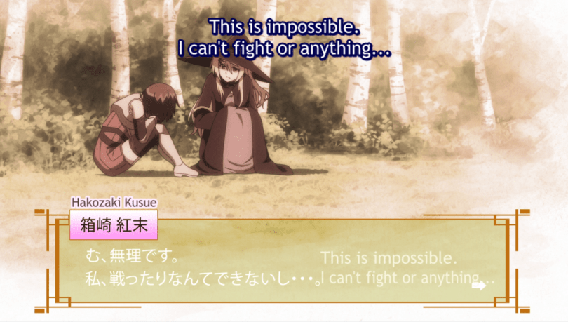 Yuu and Kusue talking with a text box on the bottom of the screen. subtitle: This is impossible. I can't fight anything.