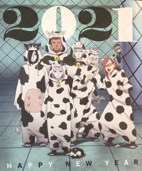 Several Boruto characters in cow onesies; Orochimaru's is the only one that has udders