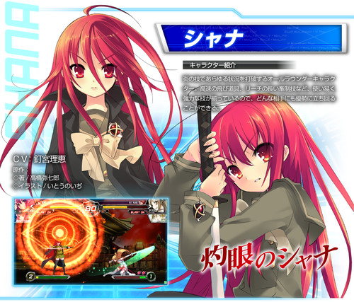 Source: Dengeki