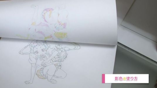 KyoAni Behind the Scenes 008 - 20141007