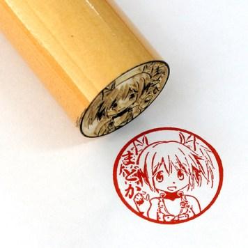 Madoka Hanko 009 - 20141029