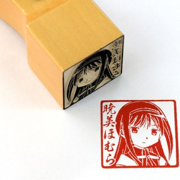 Madoka Hanko 017 - 20141029