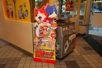 Source: Anime! Anime!