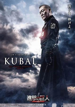 Jun Kunimura as Kubal