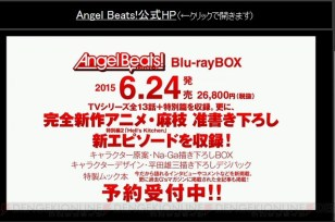 Angel Beats Conference 006 - 20141222