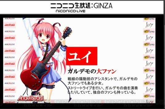 Angel Beats Conference 014 - 20141222