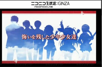 Angel Beats Conference 018 - 20141222