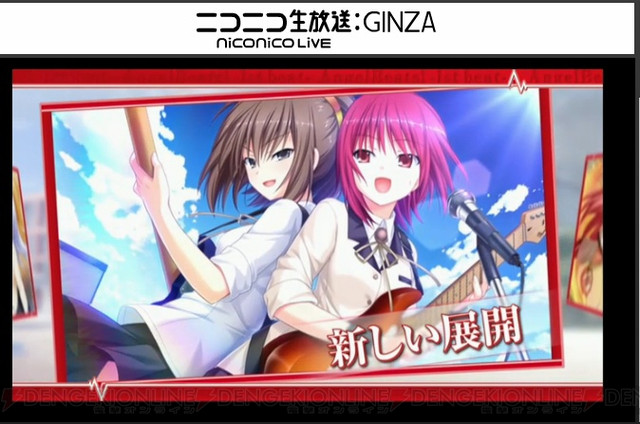 Angel Beats Conference 026 - 20141222
