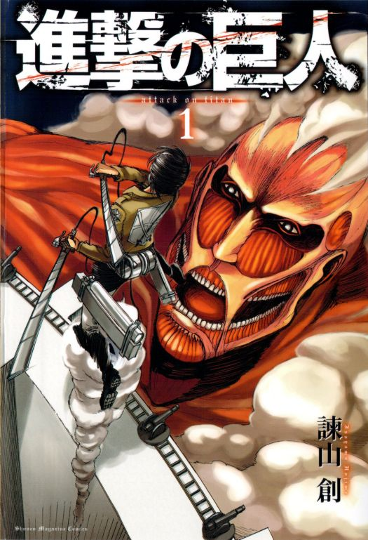 Image result for attack on titan cover