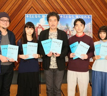 Bakemono no Ko Cast Visual 001 - 20150413