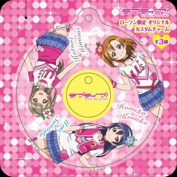 Charm 1: Honoka, Umi, & Kotori