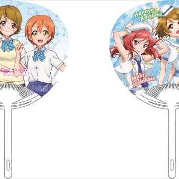 Fan 2: Maki, Rin, & Hanayo