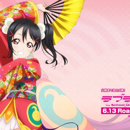 Love Live Movie Nico Wallpaper 001 - 20150411