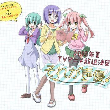 Sore ga Seiyuu Anime Key Visual 002 - 20150414