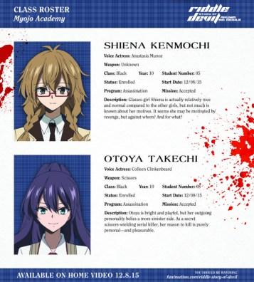 Shiena Otoya