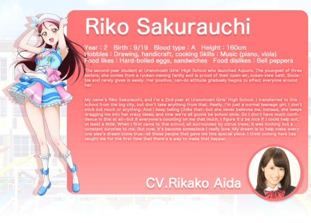 Love Live Sunshine English - Riko Sakurauchi - 20160111
